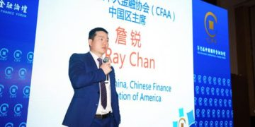 CFAA Shanghai Chairman Mr. Ray Chan, an legal expert on financial services industry, speaks on the role and impact of financial services industry and the related regulations on China economy